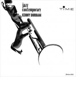 Jazz Contemporary (Rmt)(Ltd)