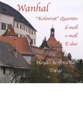 String Quartets Kolowrat松井利世子(Vn) ハイドン・シンフォニエッタ・トウキョウ