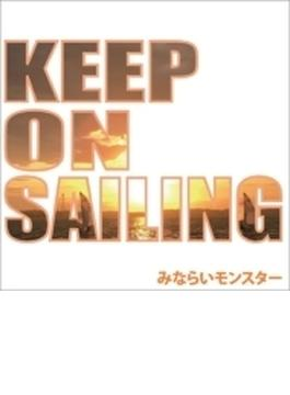 Keep on sailing ~夢に向かって~
