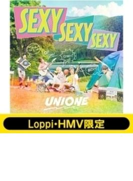 《Loppi・HMV限定タオル付きセット》 SEXY SEXY SEXY 【初回生産限定盤】