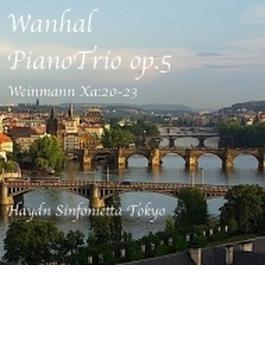 Piano Trios Op, 5, : ハイドン・シンフォニエッタ・トウキョウ
