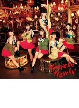 Travelin' Travelin' (+DVD)