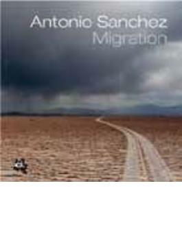 Migration (Rmt)(Ltd)