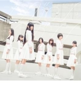 シンガロン・シンガソン 【初回生産限定盤A】(+Blu-ray)