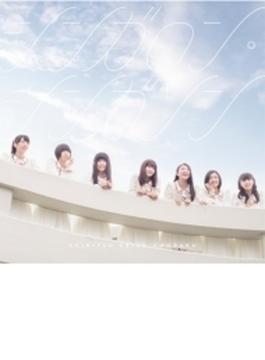 シンガロン・シンガソン 【初回生産限定盤B】(+Blu-ray)