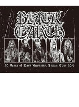 20 Years Of Dark Insanity Japan Tour 2016 (+cd)