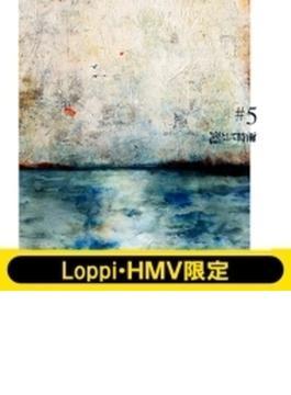《Loppi・HMV限定 #5 Mini Notebook付きセット》 #5