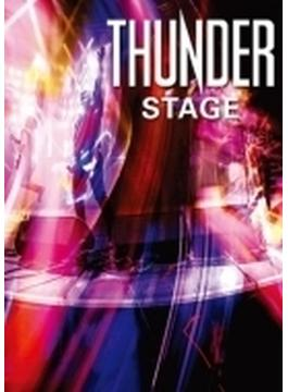 Stage (DVD)
