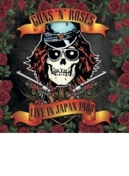 Nakano Sunplaza, Tokyo, Japan, December 7th 1988 (2CD)
