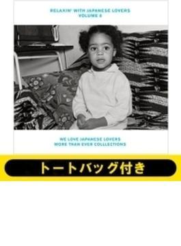 《トートバッグ付き》 RELAXIN' WITH JAPANESE LOVERS VOLUME 6 ~WE LOVE JAPANESE LOVERS MORE THAN EVER COLLECTIONS~