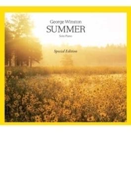 Summer (Sped)