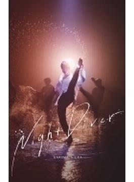 Night Diver 【初回限定盤】(+DVD)