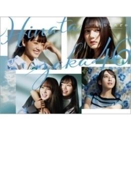 タイトル未定 【初回仕様限定盤 TYPE-A】(+Blu-ray)
