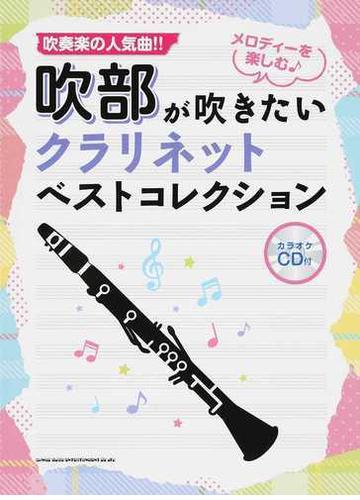 楽器 吹奏楽 人気 【吹奏楽】かっこいい曲20選