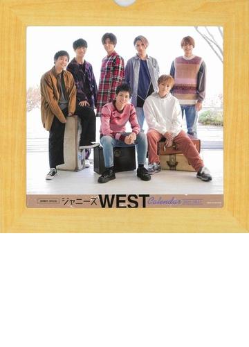 ジャニーズ west bl 小説
