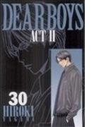 Dear boys Act Ⅱ(月刊少年マガジン) 30巻セット