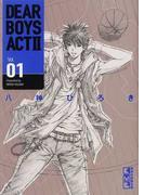 DEAR BOYS ACTⅡ(講談社漫画文庫) 6巻セット