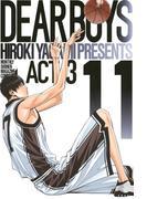 【セット商品】DEAR BOYS ACT 3 11~15巻セット