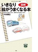 KADOKAWA新書特集