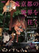 秋の三栄祭り!!
