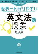 外国語学習本キャンペーン