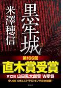 6月の新刊
