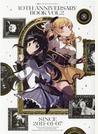 魔法少女まどか☆マギカ10TH ANNIVERSARY BOOK VOL.2 (MANGA TIME KR COMICS)