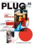 PLUG Magazine vol56 (2021SS)