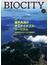 BIOCITY ビオシティ 71号 瀬戸内海のサステイナブル・ツーリズム 71号 瀬戸内海のサステイナブル・ツーリズム