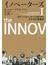 イノベーターズ 天才、ハッカー、ギークがおりなすデジタル革命史 1