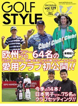 Golf Style(ゴルフスタイル)