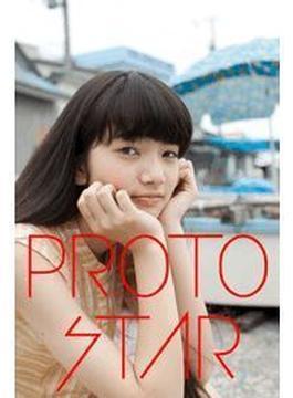 PROTO STAR 小松菜奈(PROTO STAR)